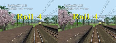 Rail4para1_2
